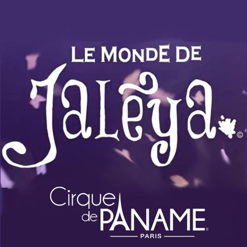 Cirque de Pananme - Garde Album